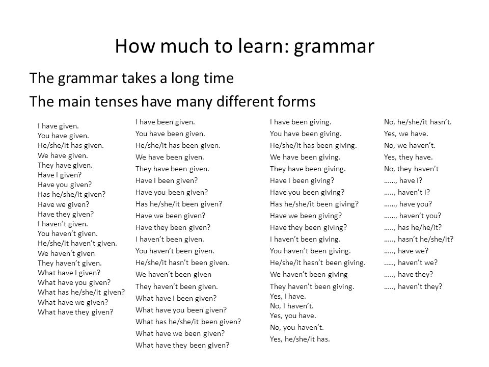 How much to learn: grammar