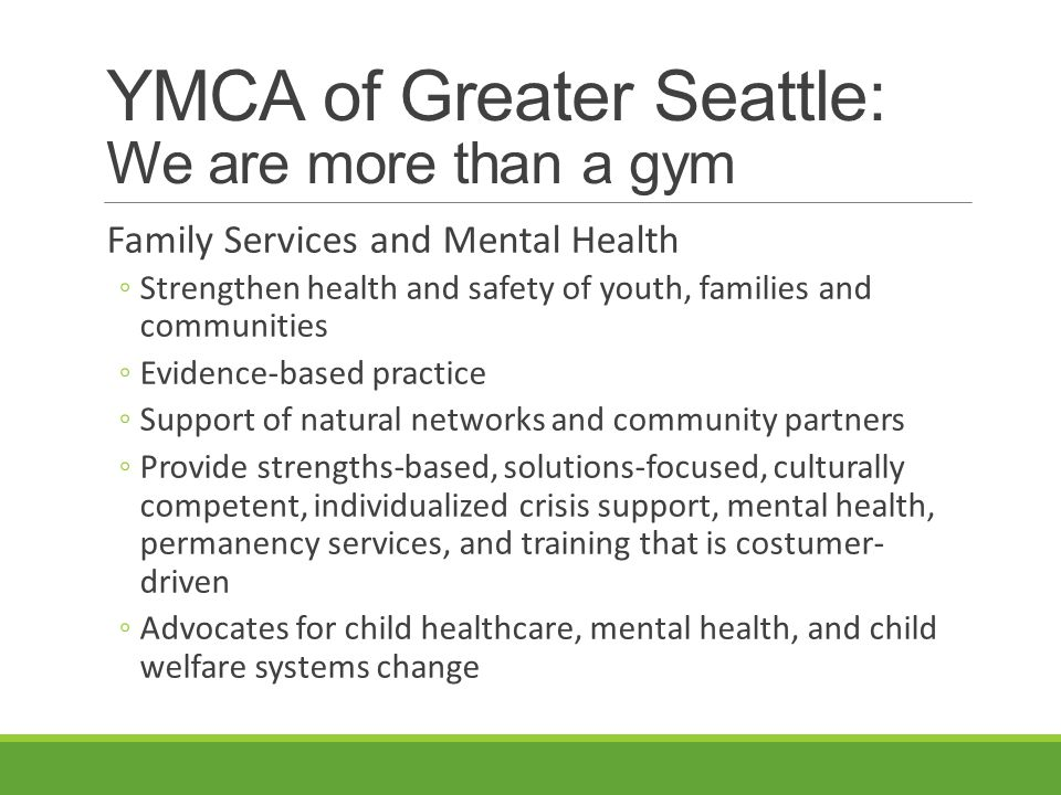 YMCA of Greater Seattle: We are more than a gym