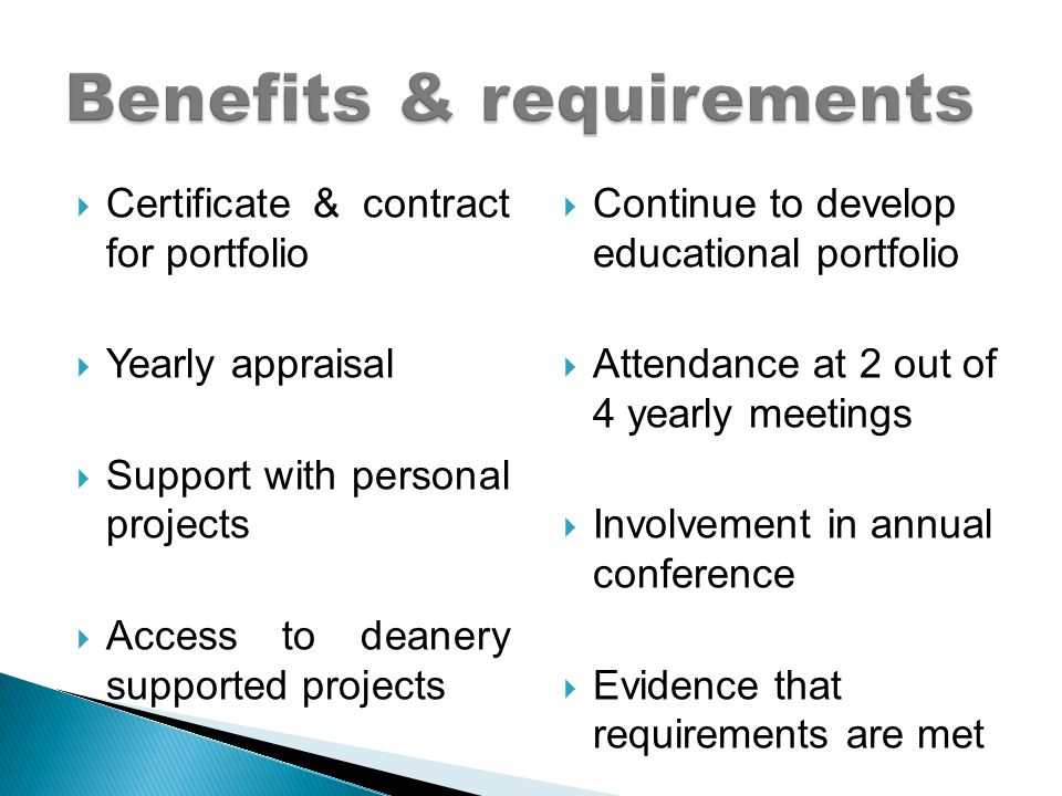 Benefits & requirements