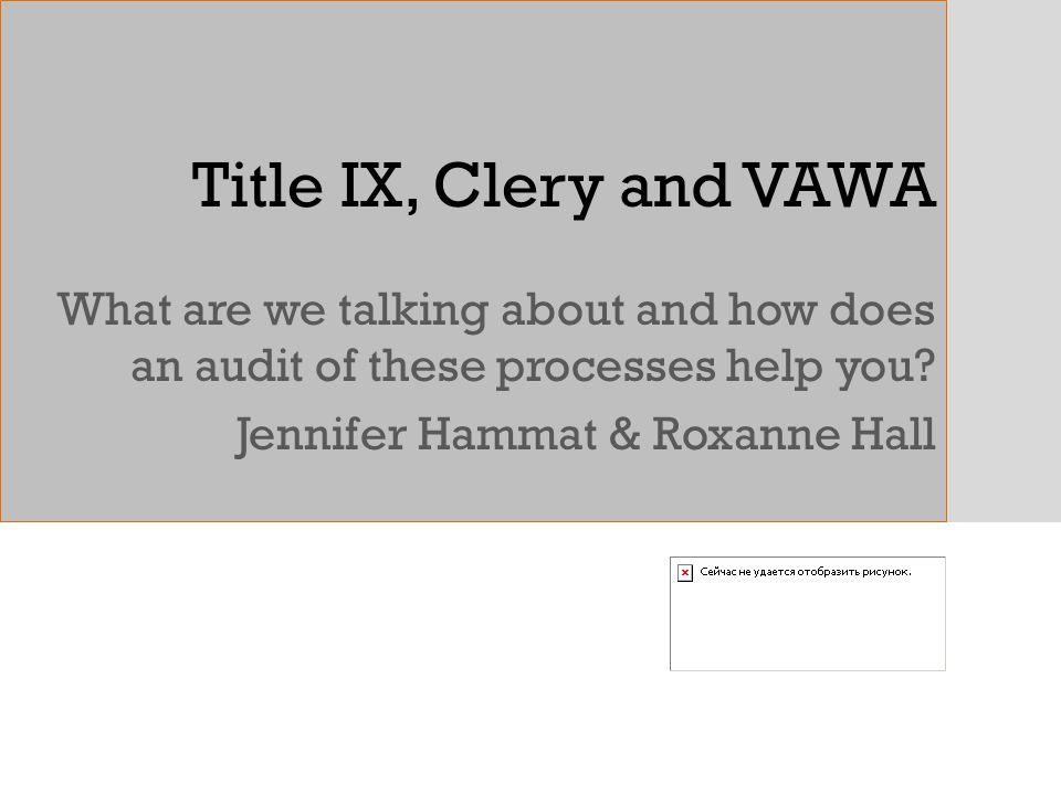 Title IX, Clery and VAWA What are we talking about and how does an audit of these processes help you
