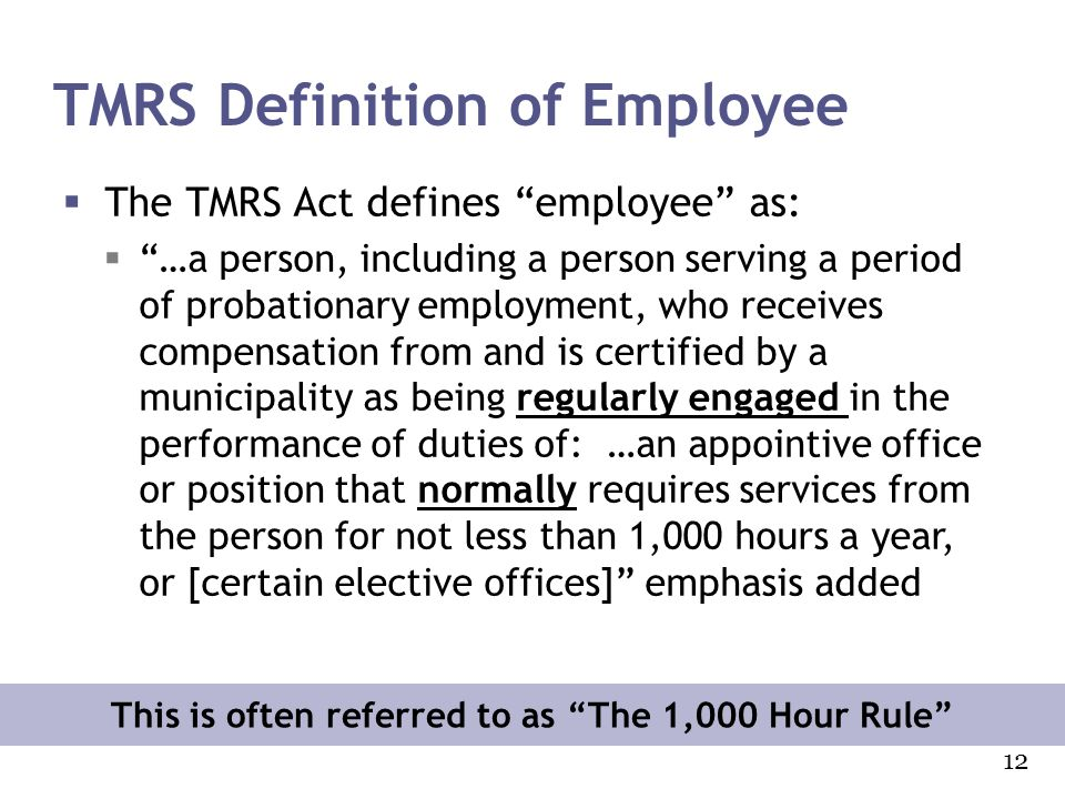 TMRS Definition of Employee