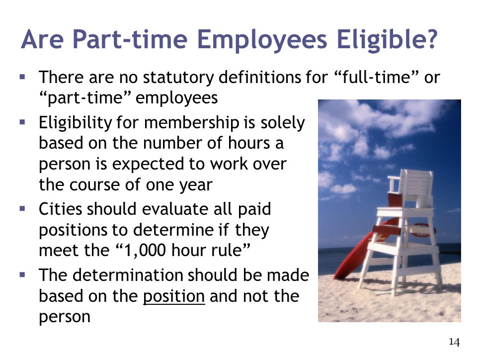 Are Part-time Employees Eligible