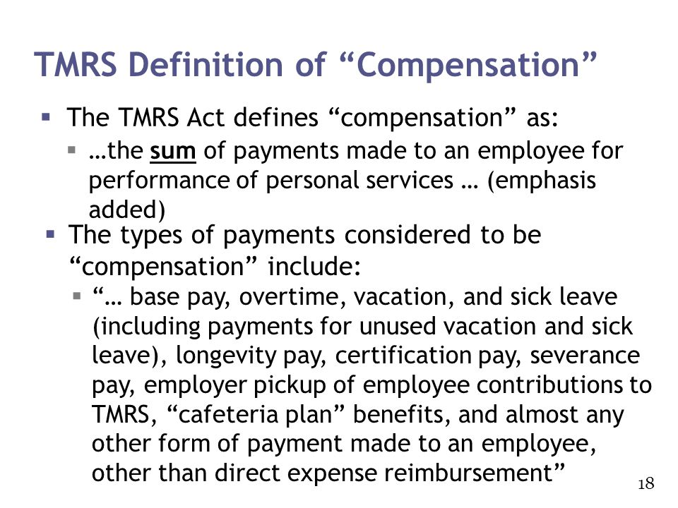 TMRS Definition of Compensation
