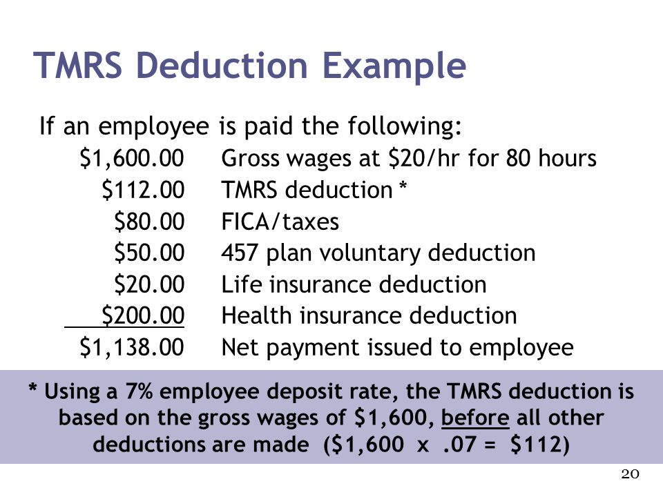 TMRS Deduction Example