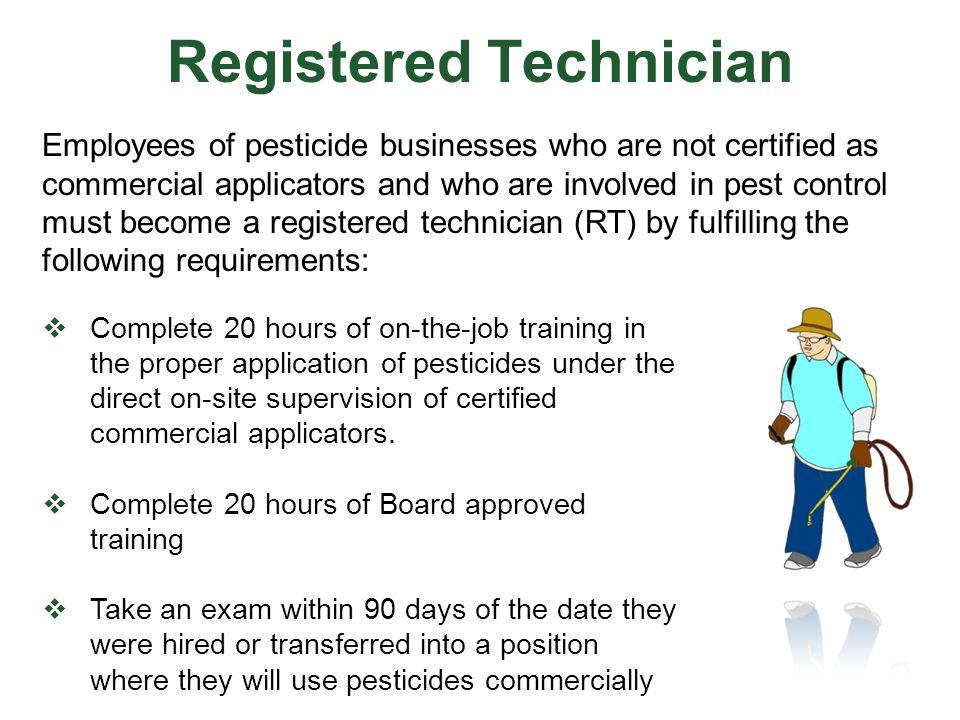 Registered Technician