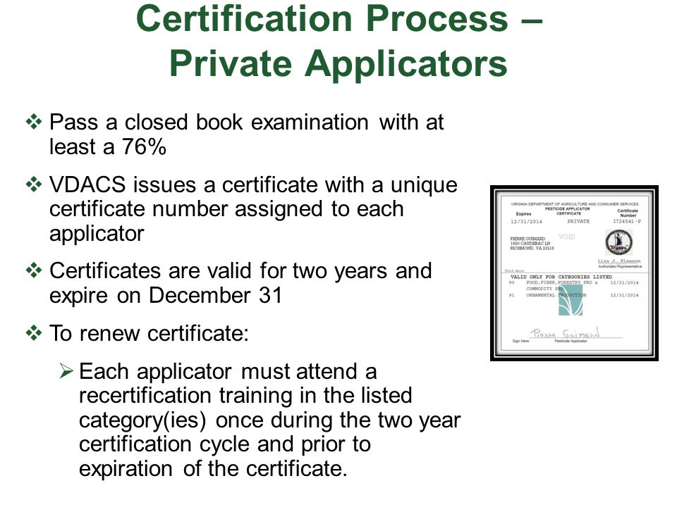 Certification Process – Private Applicators