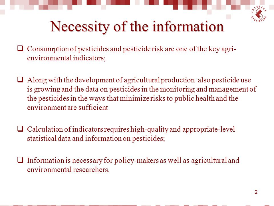 Necessity of the information