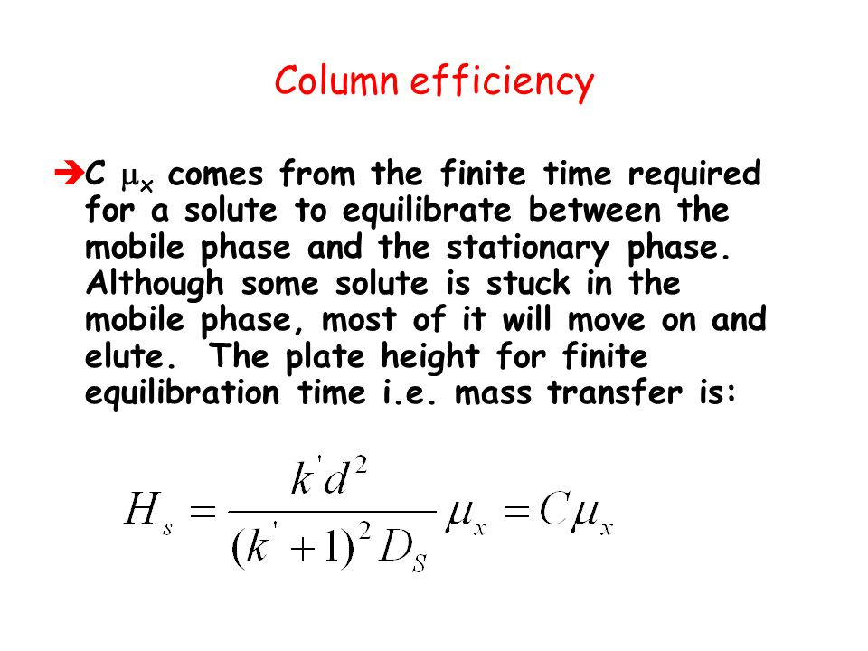 Column efficiency
