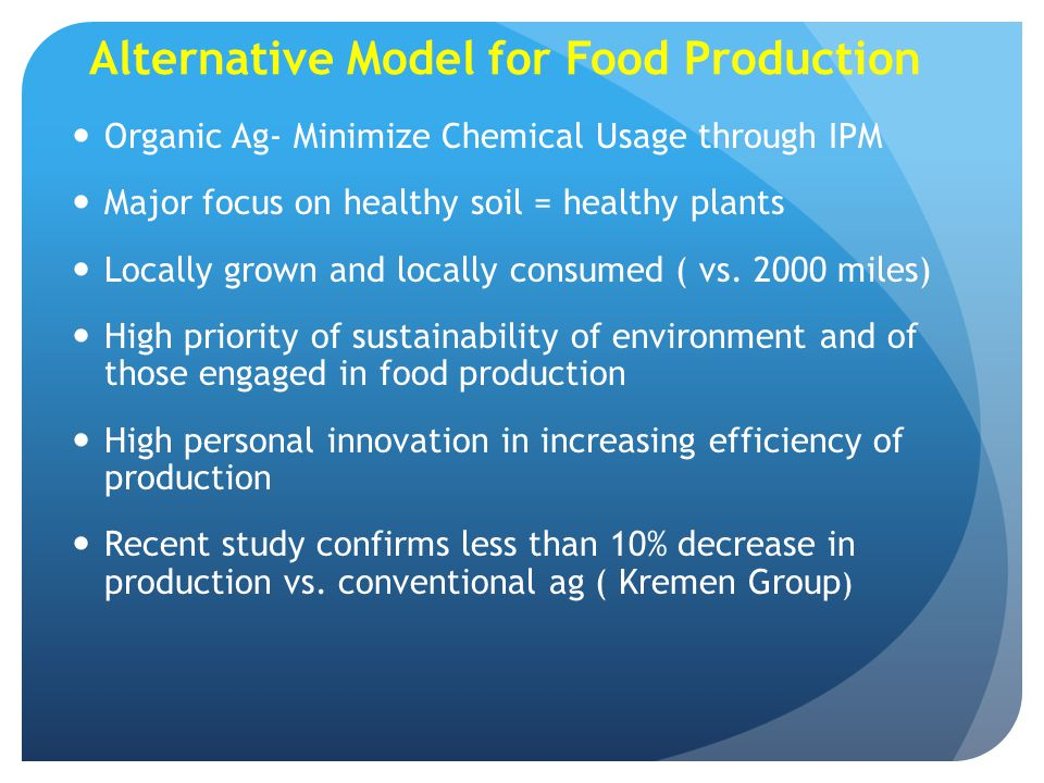 Alternative Model for Food Production