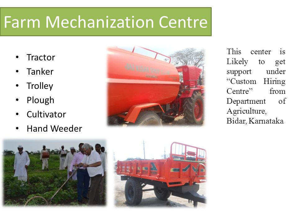 Farm Mechanization Centre