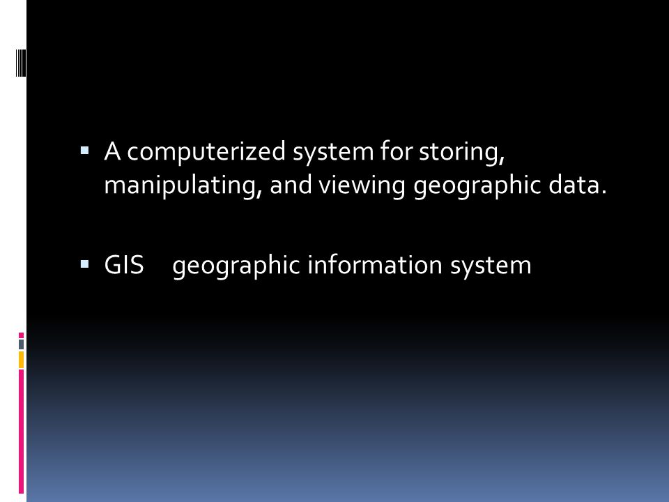 A computerized system for storing, manipulating, and viewing geographic data.