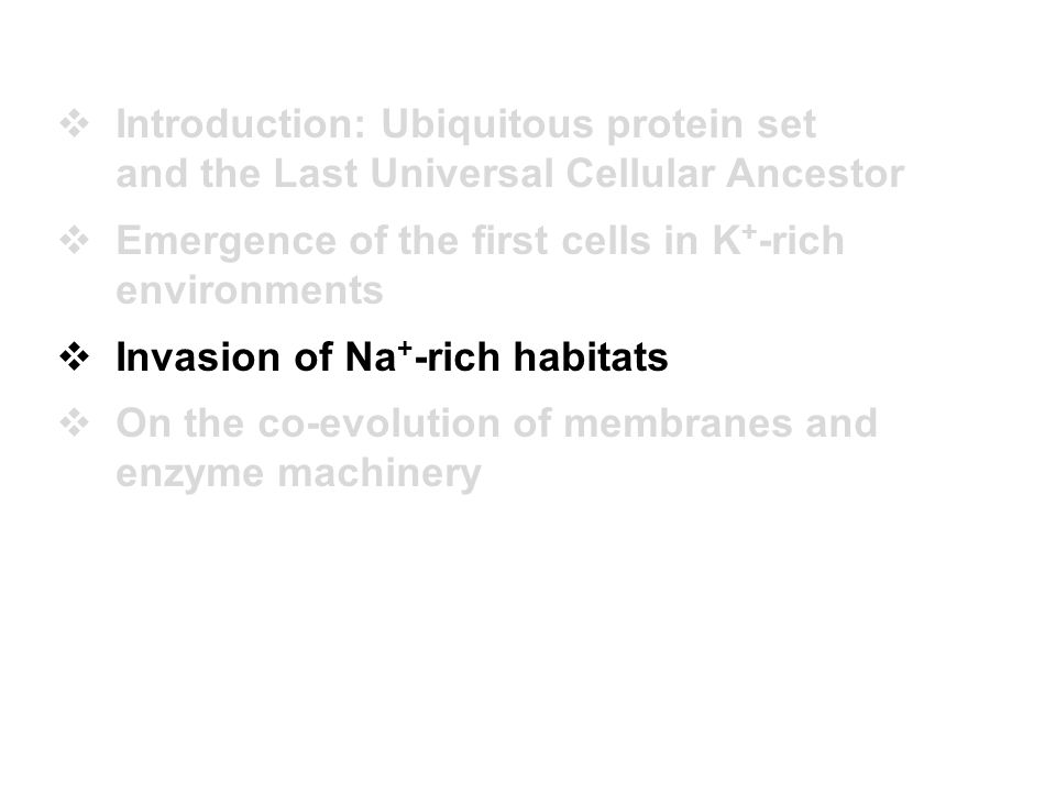 Introduction: Ubiquitous protein set and the Last Universal Cellular Ancestor