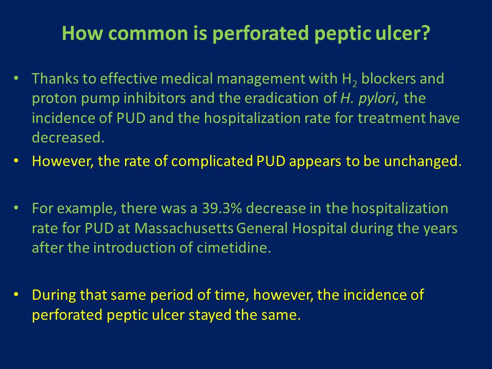 How common is perforated peptic ulcer