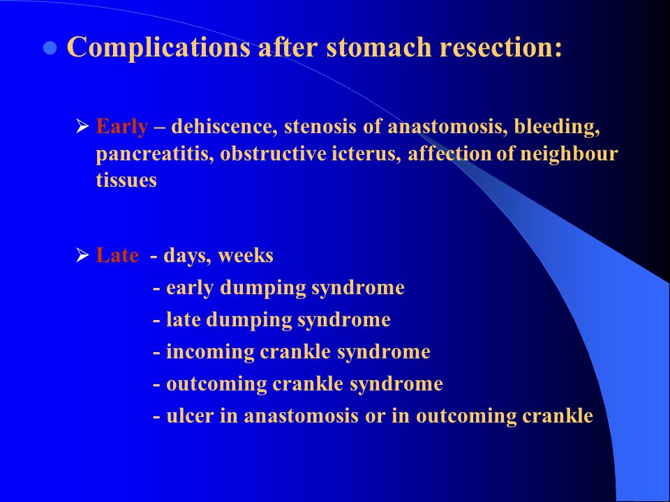 Complications after stomach resection: