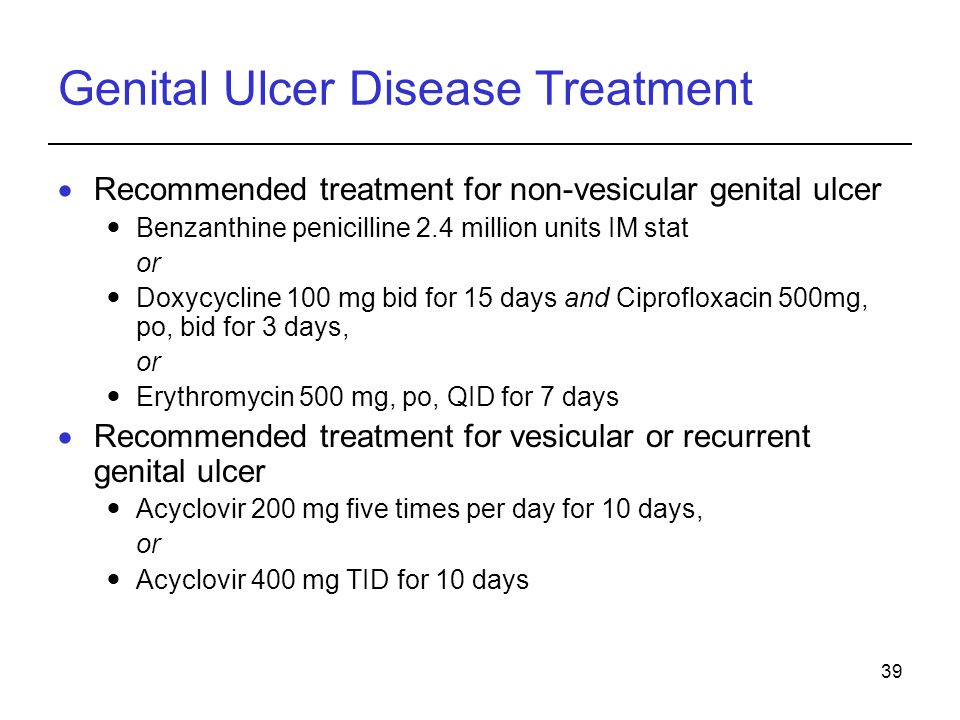 Genital Ulcer Disease Treatment