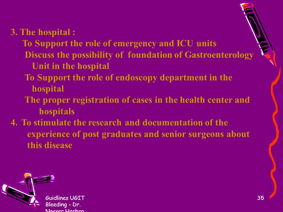 To Support the role of emergency and ICU units