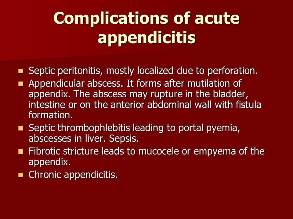 Complications of acute appendicitis