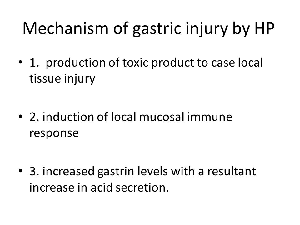 Mechanism of gastric injury by HP