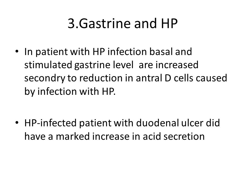 3.Gastrine and HP