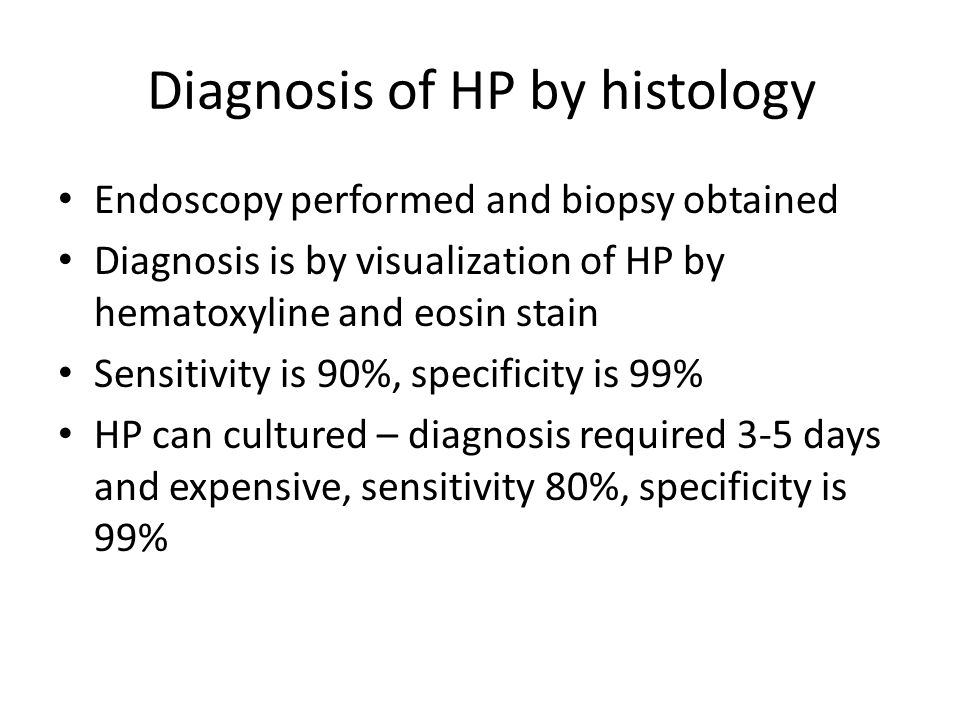 Diagnosis of HP by histology