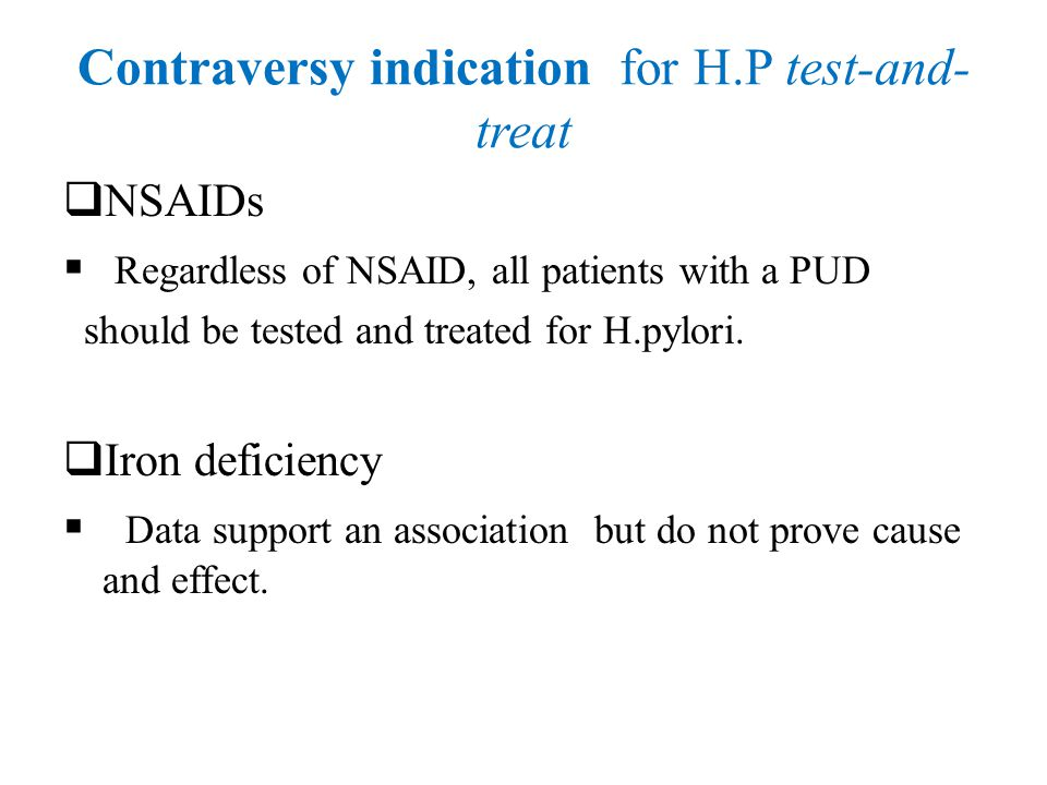 Contraversy indication for H.P test-and-treat