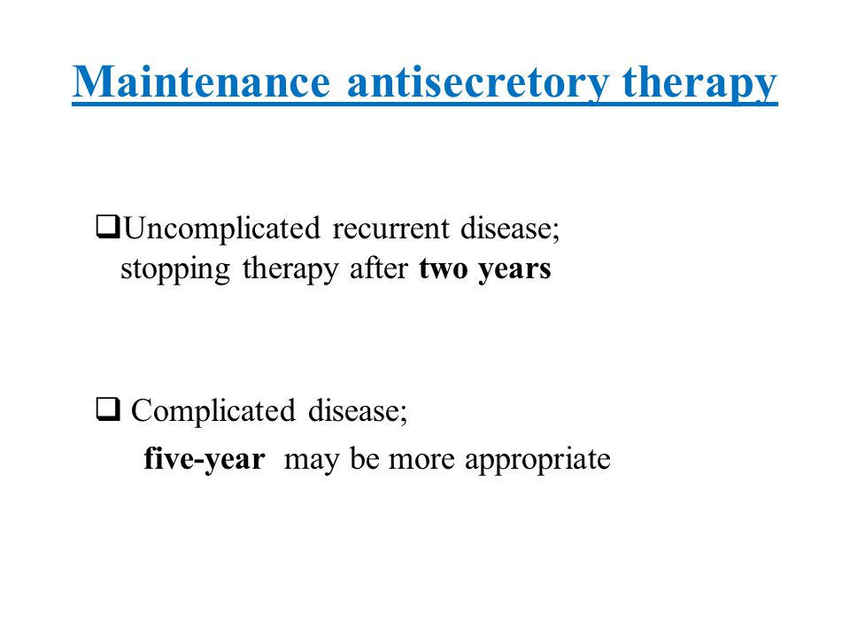 Maintenance antisecretory therapy