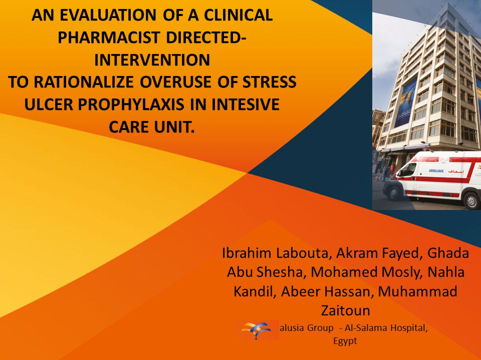 AN EVALUATION OF A CLINICAL PHARMACIST DIRECTED-INTERVENTION