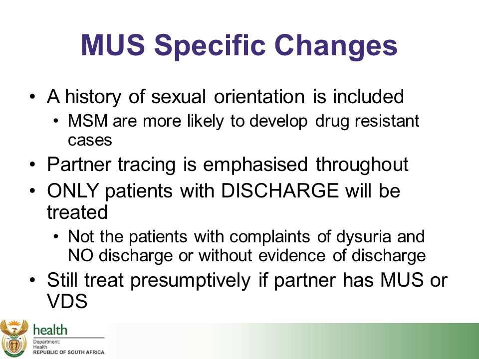MUS Specific Changes A history of sexual orientation is included