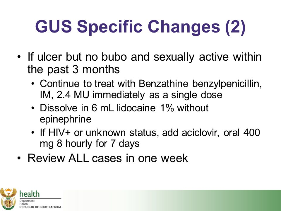 GUS Specific Changes (2)