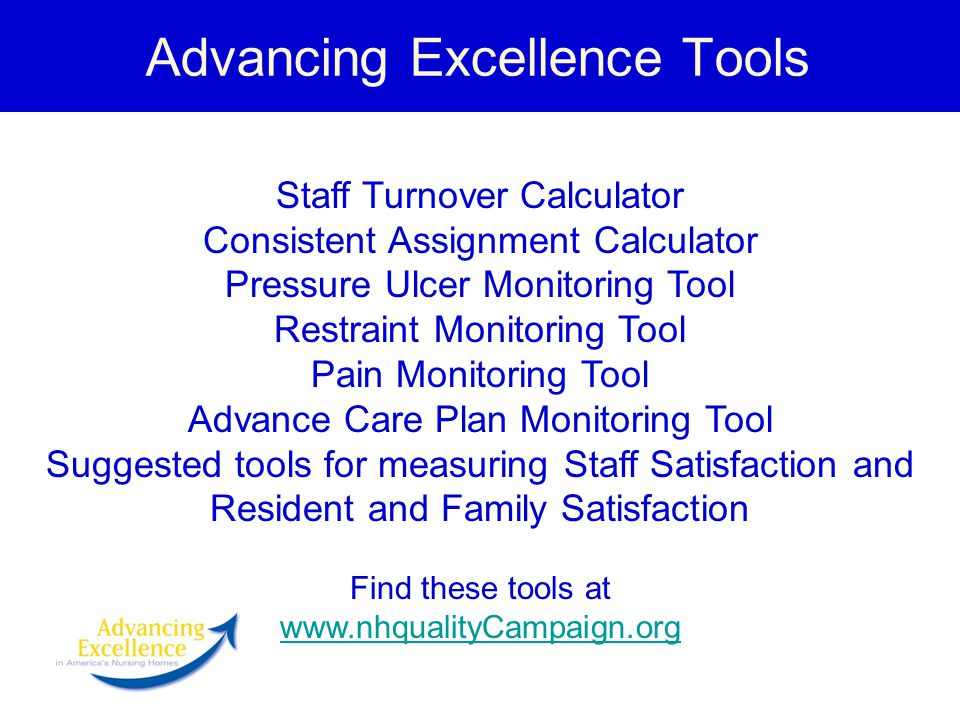 Advancing Excellence Tools
