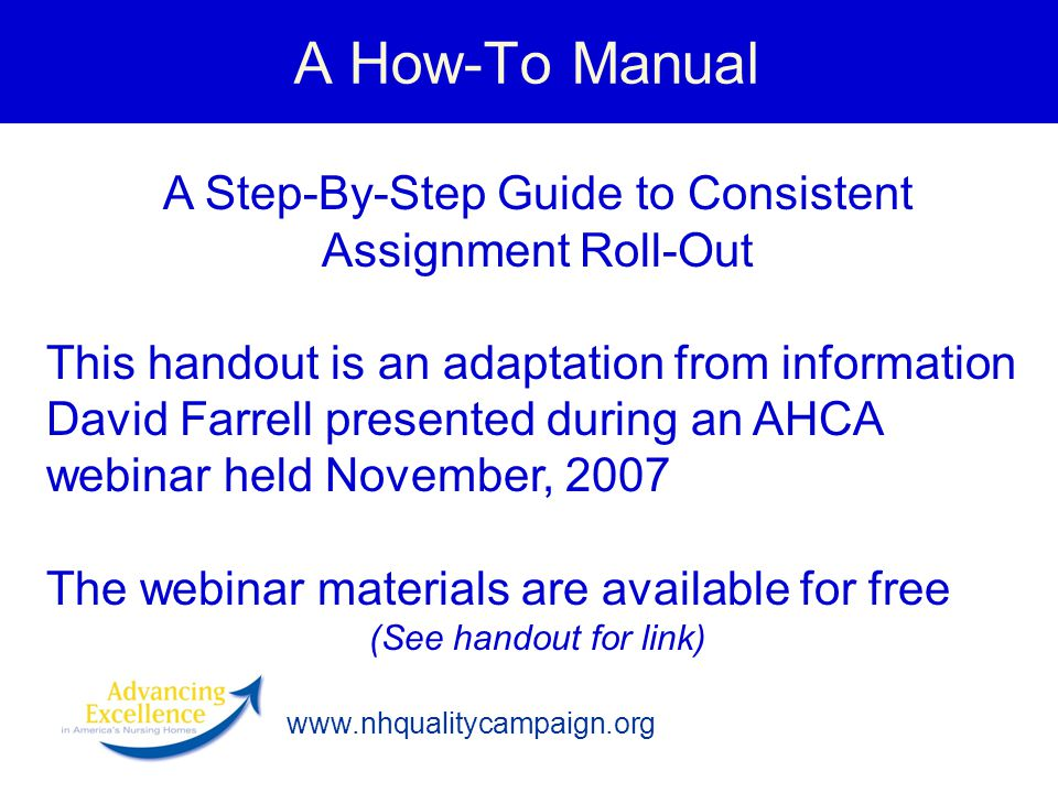 A Step-By-Step Guide to Consistent Assignment Roll-Out