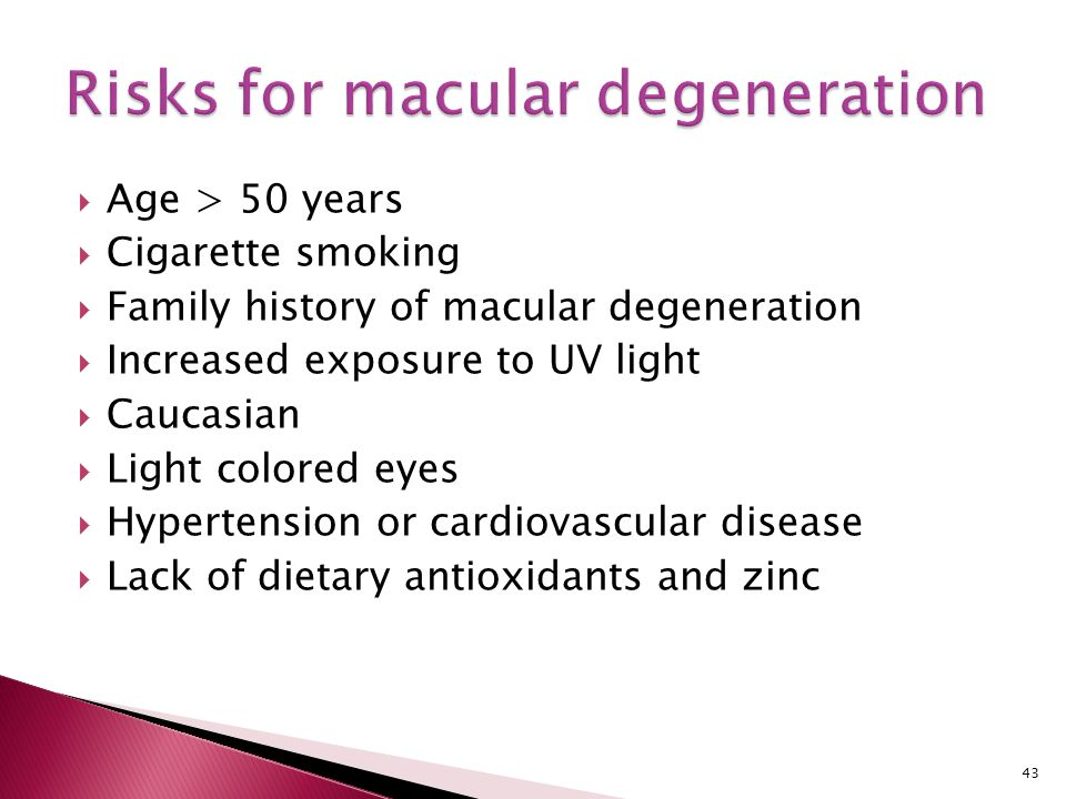 Risks for macular degeneration