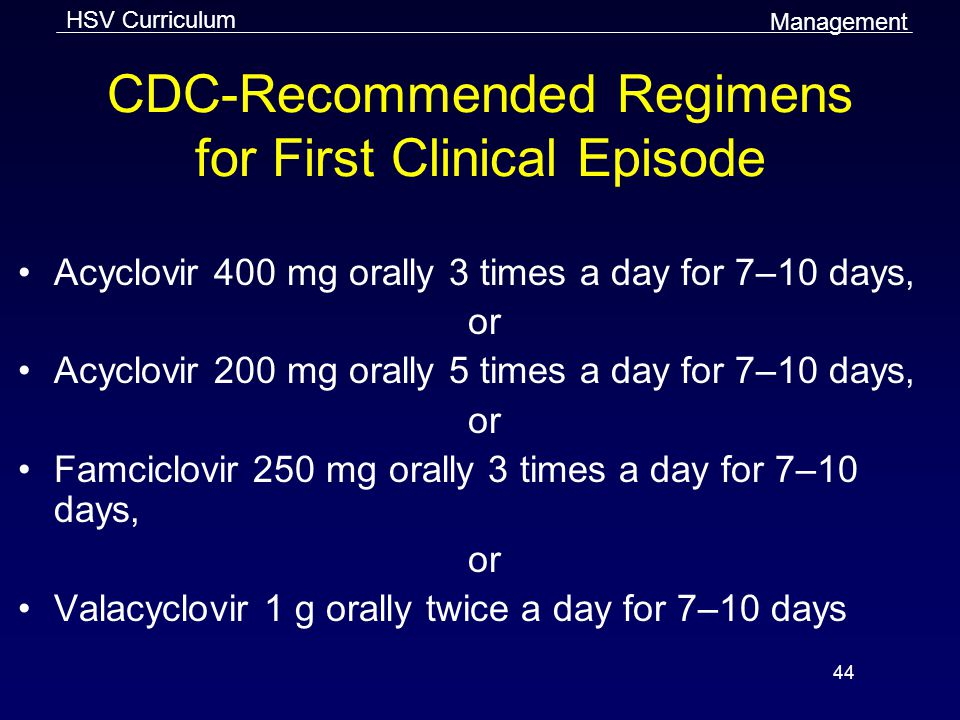 CDC-Recommended Regimens for First Clinical Episode