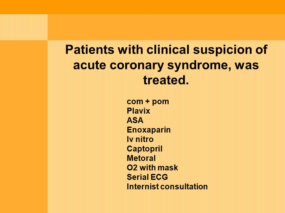 Patients with clinical suspicion of acute coronary syndrome, was treated.