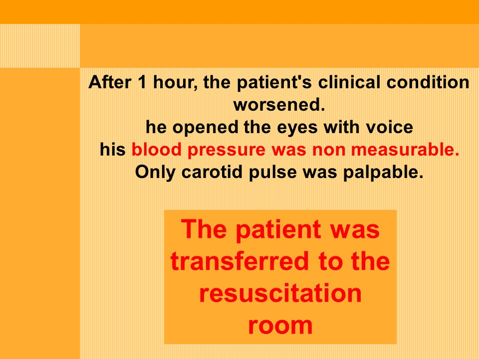 The patient was transferred to the resuscitation room
