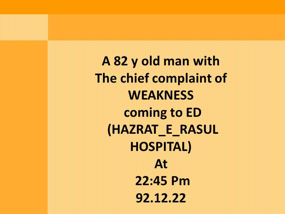 (HAZRAT_E_RASUL HOSPITAL)