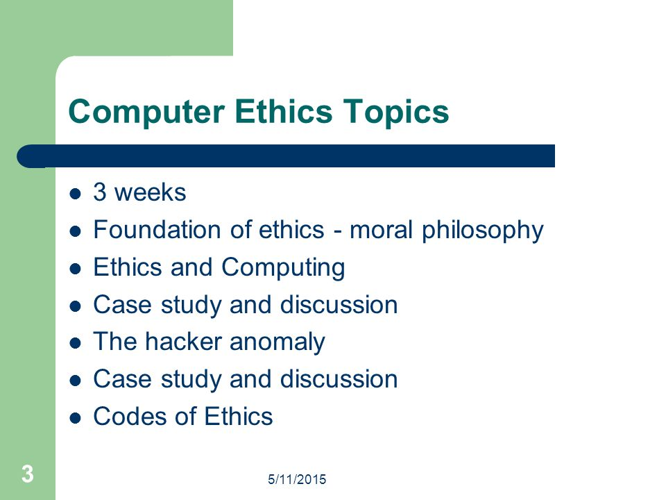 Computer Ethics Topics