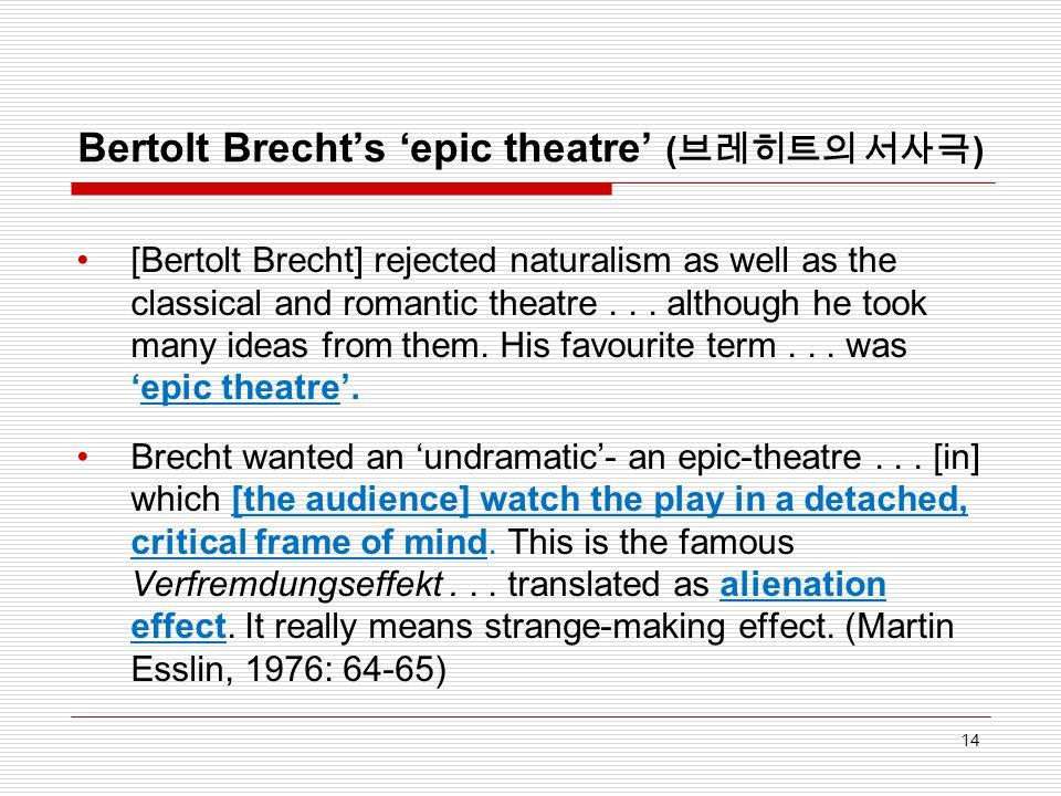 Bertolt Brecht's 'epic theatre' (브레히트의 서사극)
