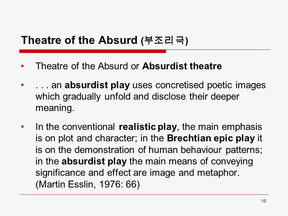 Theatre of the Absurd (부조리 극)