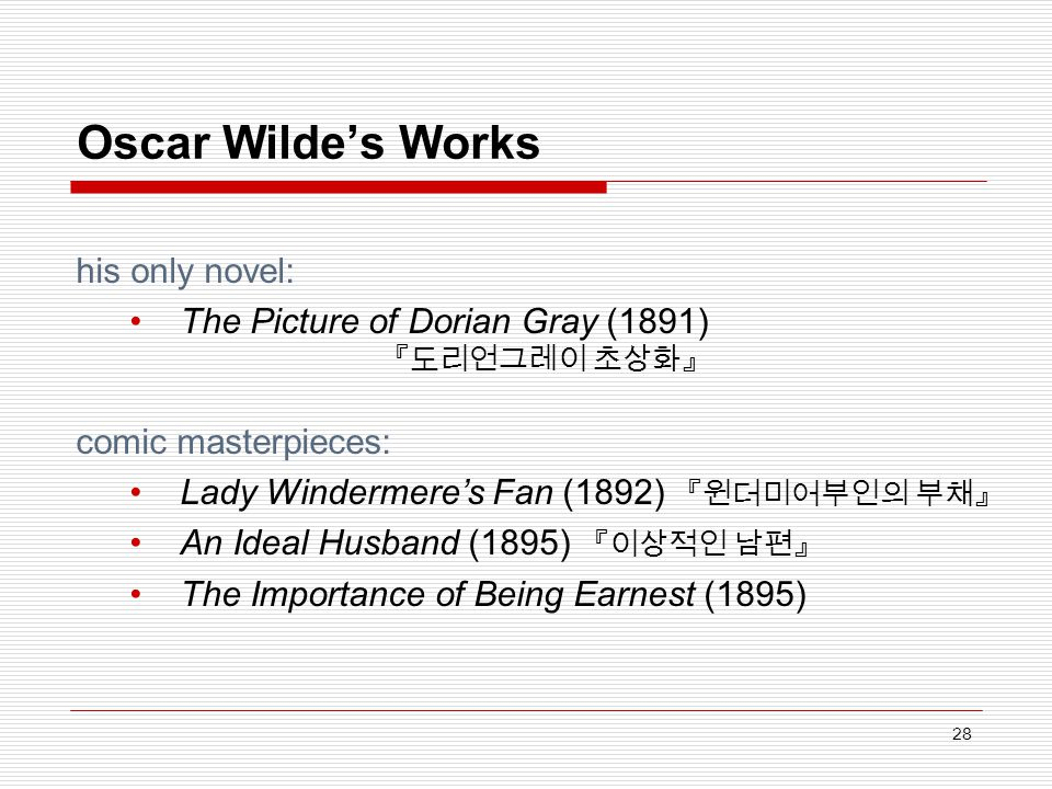 Oscar Wilde's Works his only novel: