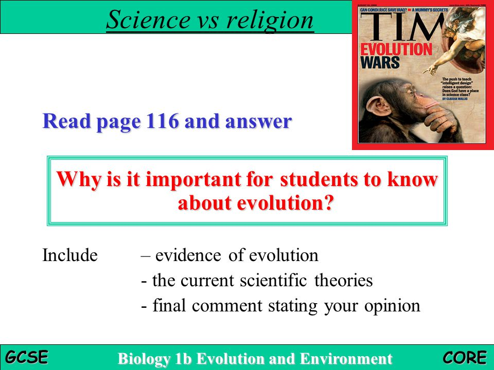 Why is it important for students to know about evolution