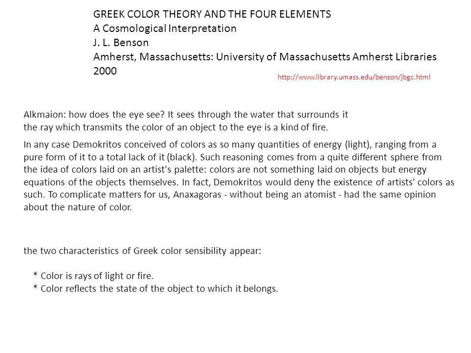 GREEK COLOR THEORY AND THE FOUR ELEMENTS A Cosmological Interpretation