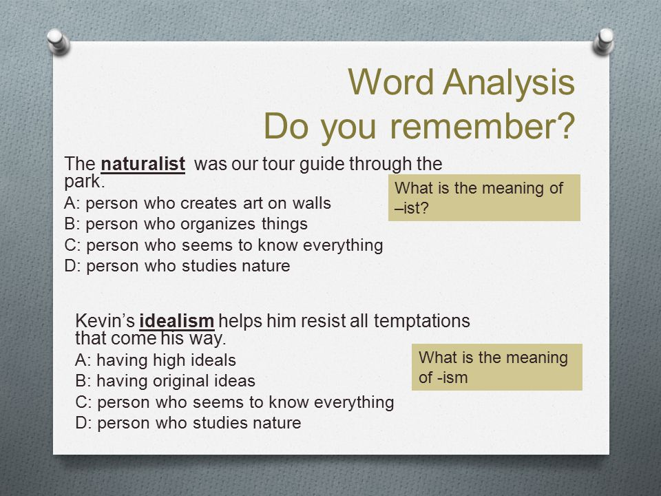 Word Analysis Do you remember
