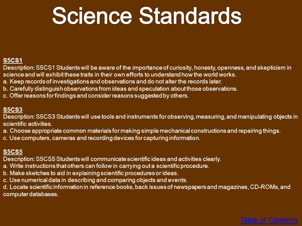 Science Standards Table of Contents S5CS1