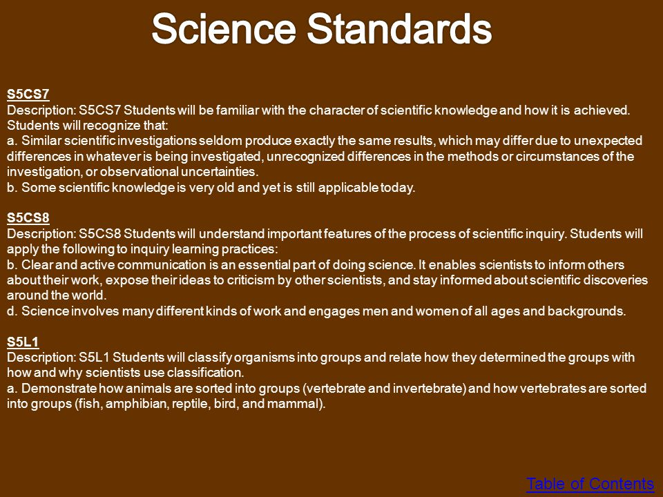 Science Standards Table of Contents S5CS7