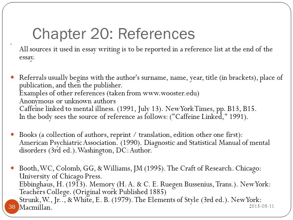 References For Essay