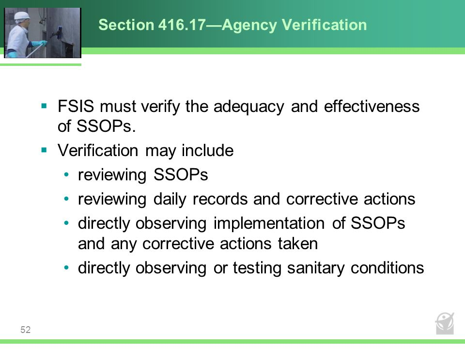 Section 416.17—Agency Verification