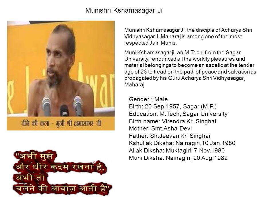 Munishri Kshamasagar Ji