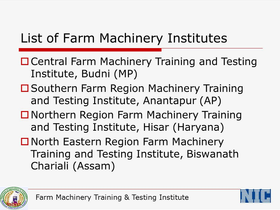 List of Farm Machinery Institutes