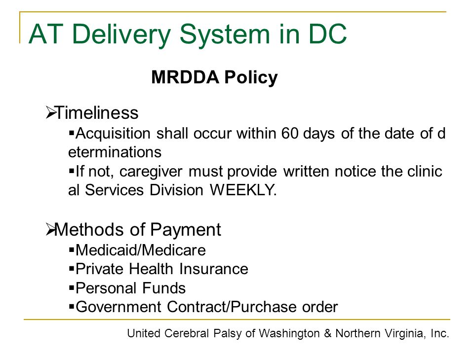 AT Delivery System in DC